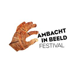 Image for Ambacht in Beeld Festival